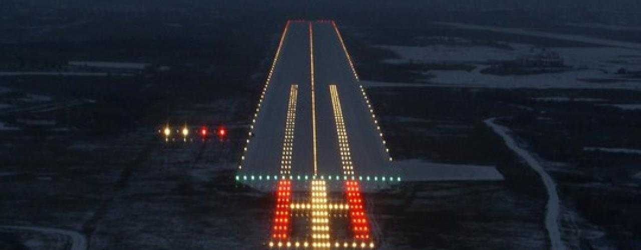 Эксплуатационное и техническое содержание аэродромов гражданской авиации