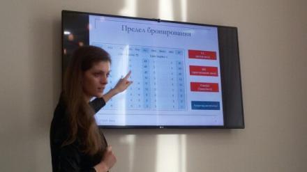 Управление доходами воздушного перевозчика, Ульяновск - 640325285