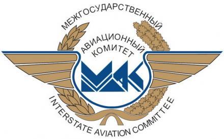 Институт AEROHELP аккредитован при МАК