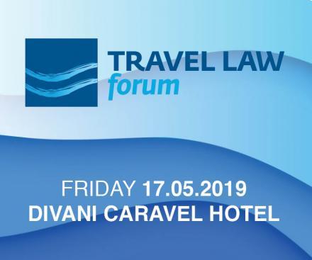 2-й Форум по туристическому праву