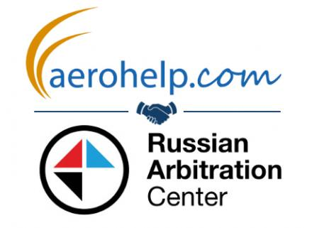 Agreement with the Russian Institute of Modern Arbitration on development of arbitration in Russia