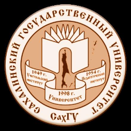 Обзорная лекция по воздушному праву в Сахалинском государственном университете