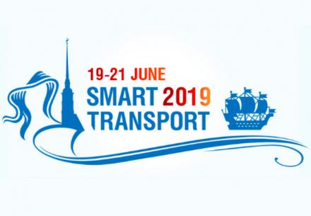 IV International Innovative Forum of Public Transport Smart TRANSPORT