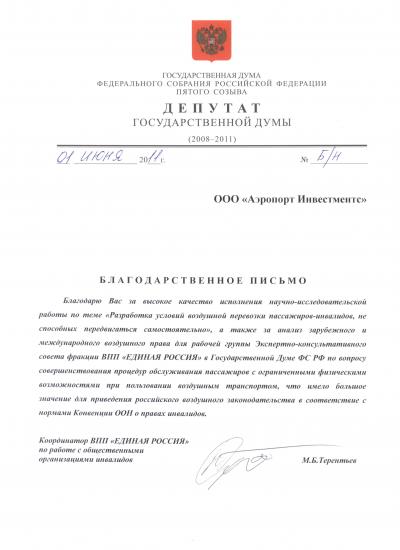 Detenyshev Sergey